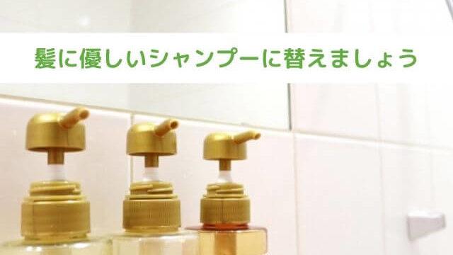ミラブルの洗髪効果