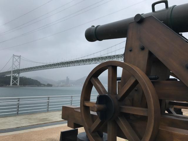 みもすそ川公園の大砲