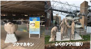 唐戸市場のフクマネキンとふくのフクロ競りの銅像