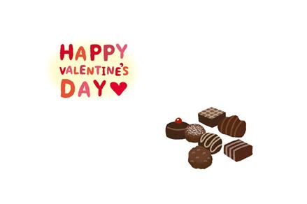 バレンタイン デー 英語 ハッピー バレンタインのメッセージ心を掴む英文20例【カードに愛の言葉】