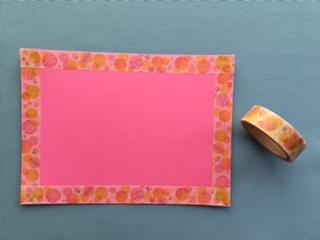 画用紙にマスキングテープを貼る