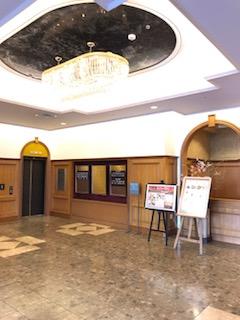 ホテルキャッスルの1階フロント