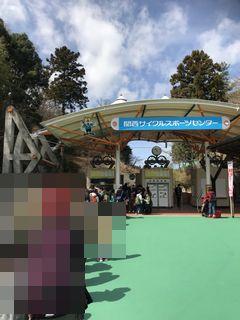 関西サイクルスポーツセンターのチケット売り場