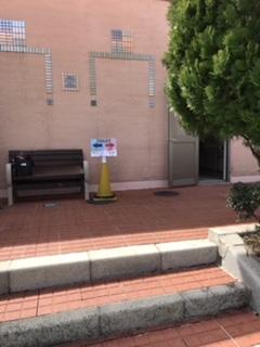 関西サイクルスポーツセンターのトイレ