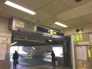 江坂駅北改札口