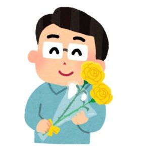父の日に花をもらう父