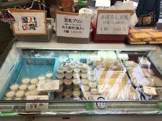前田豆腐店のまぼろし豆乳