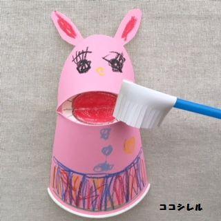 歯磨き遊び歯ブラシセット