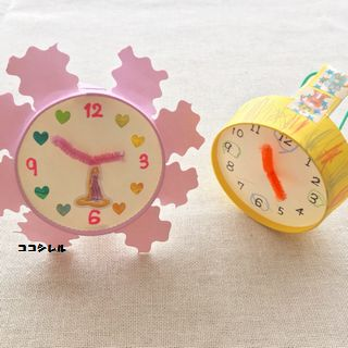 紙コップで腕時計製作