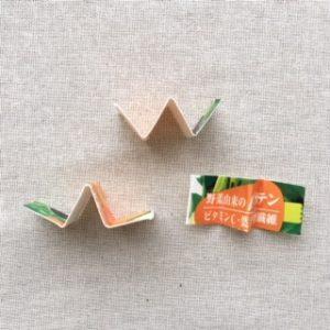 wの形で折り目をつける