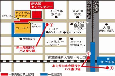 新大阪あさがお市地図