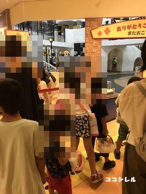 キッズプラザ大阪の買い物体験コーナー