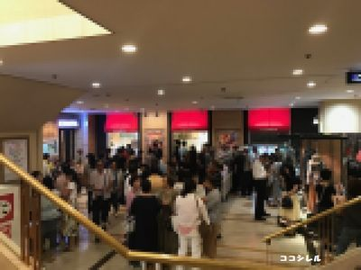 新阪急ホテルオリンピアバイキング開場前