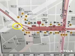 なんば駅の出口の地図