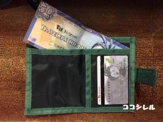 キッザニアのお財布とお金