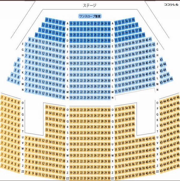 ピロティホール座席表