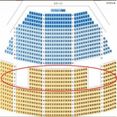 ピロティホールの座席 o列~t列