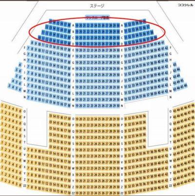 ピロティホールの座席 A列~D列