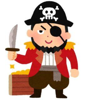 海賊宝探しゲーム