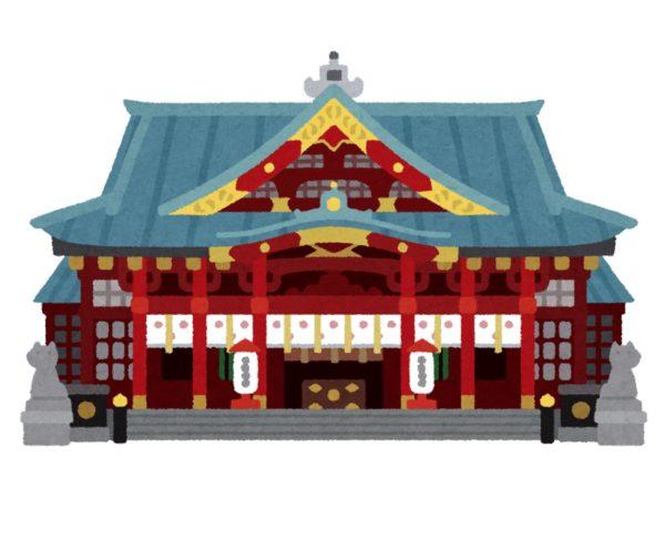 関東の寺社