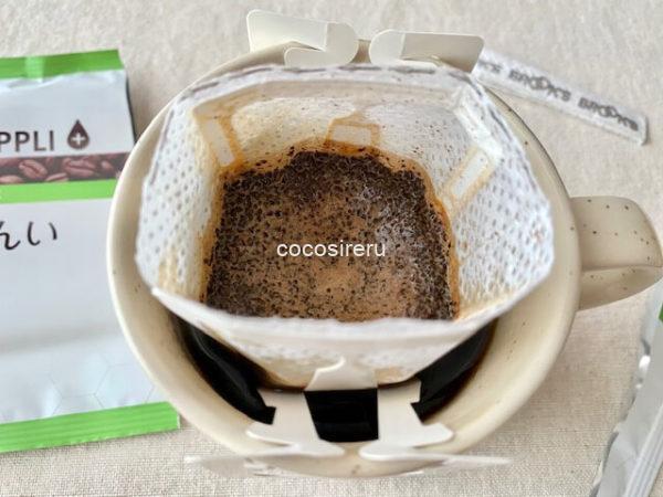 カフェサプリ食物繊維