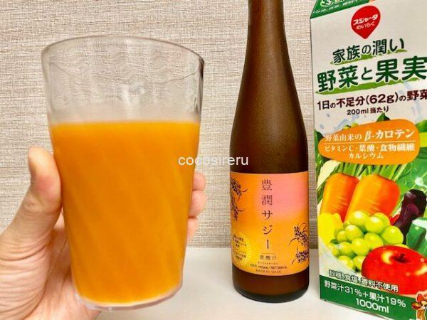 豊潤サジーと野菜ジュース